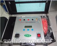 变压器直流电阻测量仪 GD3100A