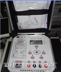 数字式接地电阻测试仪 GD2571