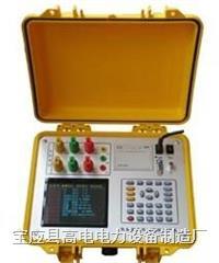 变压器参数损耗测试仪 GD2380