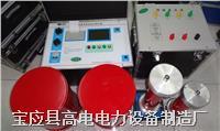 電纜耐壓試驗設備 GDJW