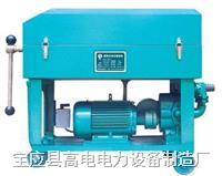 板框壓力式濾油機 GDBKJ