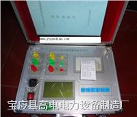 GD2380變壓器損耗測試儀 GD2380