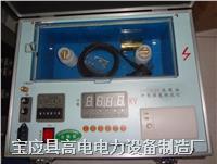 GD5360B绝缘油耐压测试仪