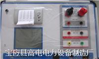 互感器伏安特性智能测试仪 GD2360B