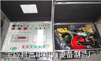 斷路器特性測試儀廠家 GD6300