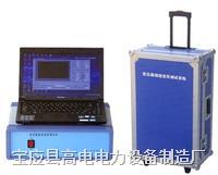 变压器绕组变形测试仪参数 GDRB2000