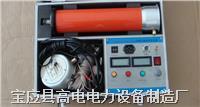 直流耐压测试仪 ZGF