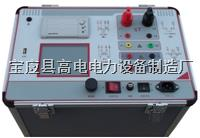 CT/PT互感器伏安特性测试仪 GD2360B