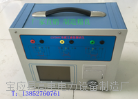 变频互感器伏安特性测试仪|变频互感器综合测试仪 GD2360C