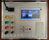 三通道变压器直流电阻测试仪 GD3100C