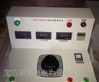 江苏三相温升大电流发生器 SLQ三相温升大电流发生器