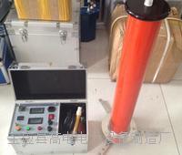 江蘇直流高壓發生器廠家(直流發生器生產廠家) ZGF2000