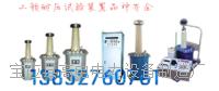 工頻耐壓試驗裝置 GDSB