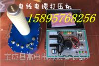 30KVA/50KV工頻耐壓試驗裝置 GDSB