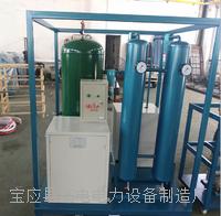 四級承修絕緣油、氣施工設備干燥空氣發生器  HTGZ-系列干燥空氣發生器