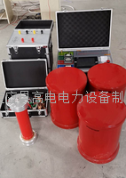 75KVA/75KV調頻串聯諧振耐壓試驗裝置