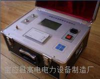 10KV氧化锌避雷器阻性电流测试仪 YBL-III