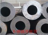 机械加工不锈钢厚壁管