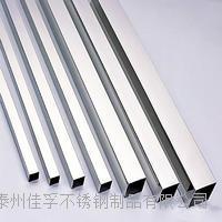 不锈钢方管现货不锈钢无缝管矩形管304厂家批发 304不锈钢方管