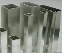戴南不锈钢方管 规格齐全,非标定做