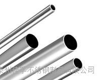 泰州戴南不锈钢管厂家供应无缝钢管