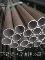 304不銹鋼焊管和無縫管的區別。 齊全