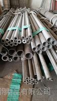 无锡不锈钢方管供应商——佳孚不锈钢 齐全