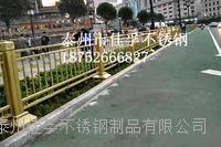 北京天安门、公路栏杆钢管供应————佳孚不锈钢