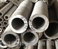 304不锈钢厚壁管 304不锈钢厚壁管多种规格 规格齐全,非标定制