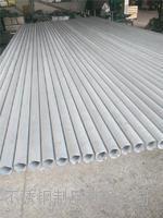 戴南不銹鋼管304佳孚生產廠家供應 規格齊全,非標定制