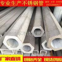 304/316加工生产不锈钢六角钢管 齐全