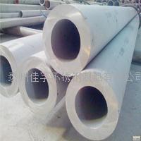 小口径不锈钢厚壁管生产供应厂家 齐全