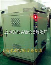 【热销】高温试验箱 高温烘箱 氮气烘箱 HY-600