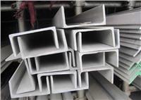 不锈钢工字槽钢