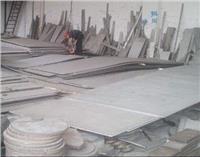 西安不锈钢板切割/西安不锈钢厚板切割