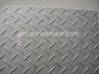 不锈钢花纹板规格/西安不锈钢花纹板 不锈钢花纹板规格/西安不锈钢花纹板