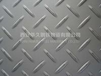 1.2mm不锈钢花纹板/西安1.2mm不锈钢花纹板 1.2mm不锈钢花纹板/西安1.2mm不锈钢花纹板