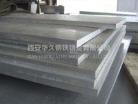 西安不锈钢中厚板切圆、切方、中厚板切割