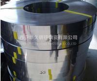 西安0.8mm不锈钢带钢316L 西安0.8mm不锈钢带钢316L