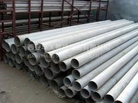 西安2205不锈钢无缝管 双相不锈钢管 耐腐蚀双相不锈钢管 品质保证