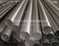 西安环保水处理造纸工业用不锈钢焊管 西安环保水处理造纸工业用不锈钢焊管