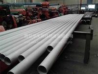 西安不锈钢无缝管厂商、西安不锈钢无缝管厂、西安不锈钢公司