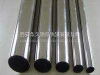 西安建筑工程装饰用304不锈钢管