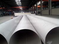 西安不锈钢焊接管 西安不锈钢焊接管