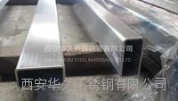 专业生产加工304不锈钢方管、矩管,质量好,欢迎咨询