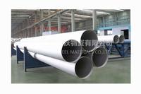 西安华久专业供应大直径薄壁焊管、质量保证、价格合理 西安华久专业供应大直径薄壁焊管、质量保证、价格合理