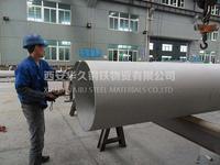 西安供应不锈钢无缝管、304无缝管、不锈钢工业管、超值价批发