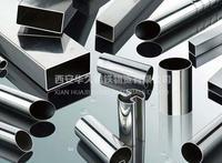 西安机械加工锥管扩口涨管展柜灯具家具用不锈钢锥形管