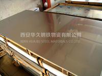 西安201不锈钢板 201不锈钢拉丝板 201不锈钢镜面板 201不锈钢工业板