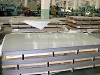 316L不锈钢板西安,不锈钢中厚板零切割,水切割,激光 316L不锈钢板西安